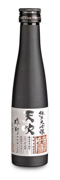 Sake Amabuki Rhododendron
