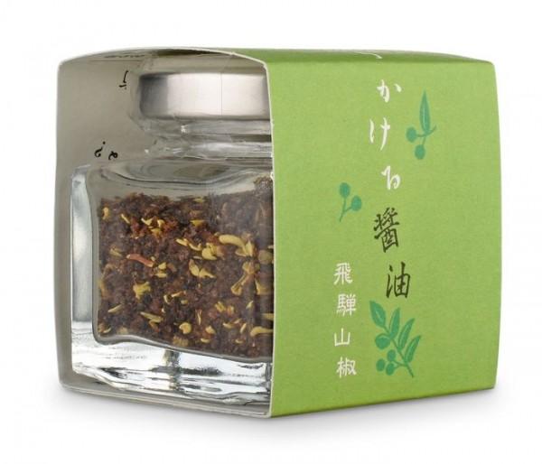Getrocknete Sojasauce mit Japanischem Pfeffer