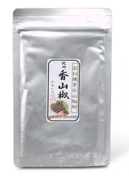 Kaneichi Sansho japanischer Bergpfeffer, gemahlen