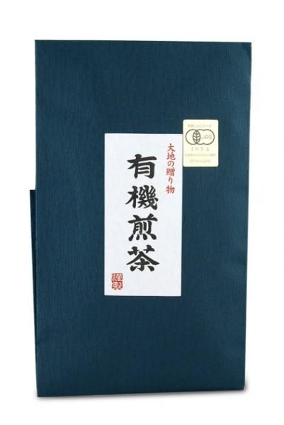 Kirishima No. 1 [Bio]