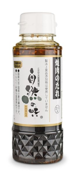 Japanische BBQ Sauce 'Keirin Yakiniku '